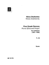 Picture of 5 Greek Dances from A/K 11 Score