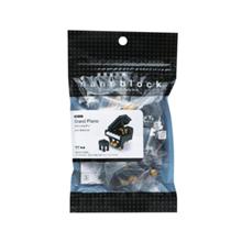 Picture of Nanoblock Grand Piano Black
