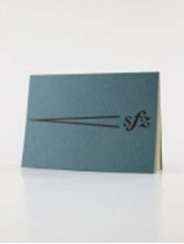 Picture of Henle Greeting Card - Dynamic Markings